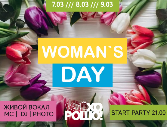 WOMAN'S DAY!